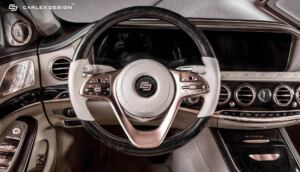 Mercedes-Maybach S 650 Aurum Edition