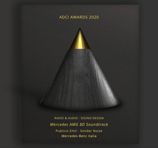 adciawards