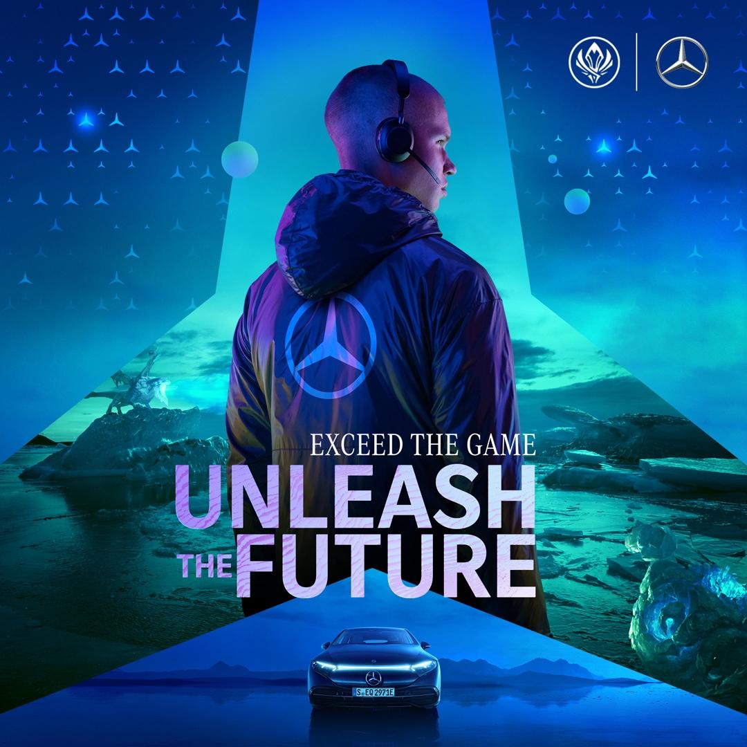Mercedes EQS Mid-Season Invitational 2021